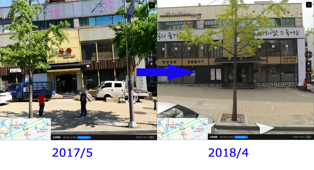 f:id:gathering_at_seoul:20200323133105j:plain