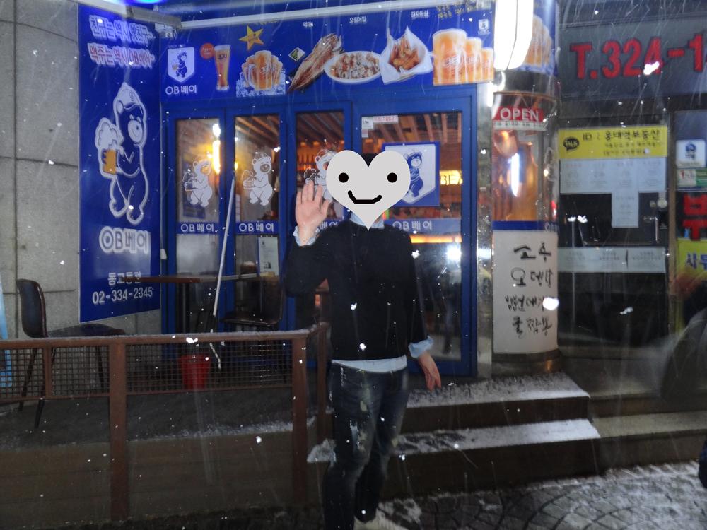 f:id:gathering_at_seoul:20200327183236j:plain