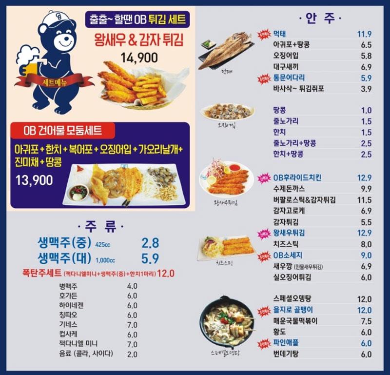 f:id:gathering_at_seoul:20200329095202j:plain