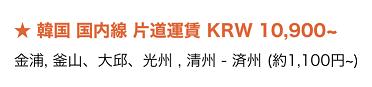 f:id:gathering_at_seoul:20200408004433p:plain