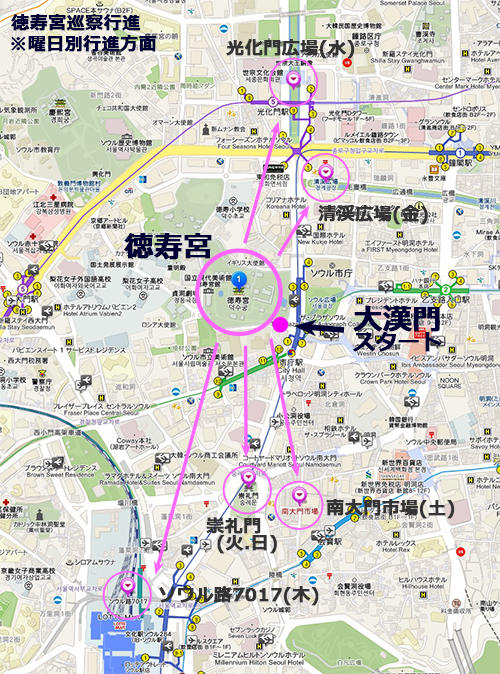 徳寿宮巡察行進の曜日別行進方面の地図