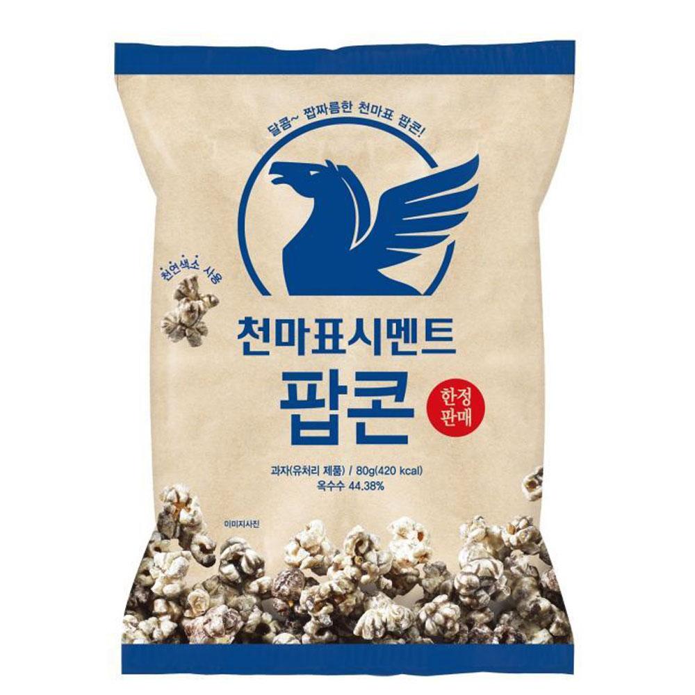f:id:gathering_at_seoul:20201128160343j:plain