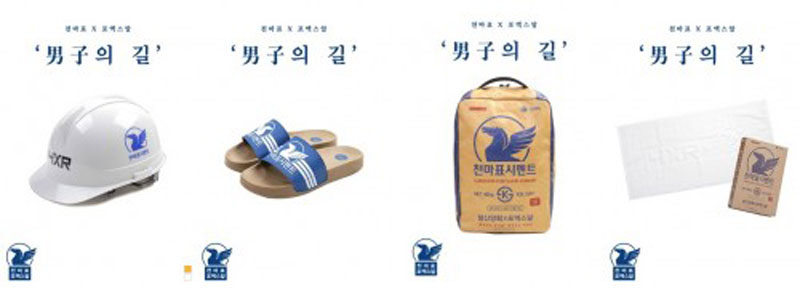 f:id:gathering_at_seoul:20201128162814j:plain