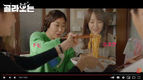韓国ドラマ「甘くない女たち~付岩洞<プアムドン>の復讐者(부암동복수자들)」