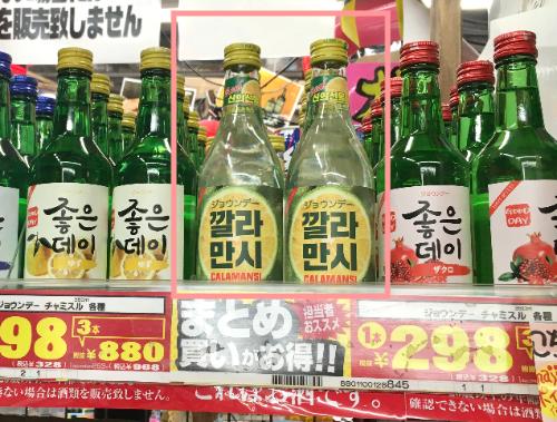 韓国焼酎 ムハク「ジョウンデー カラマンシー」