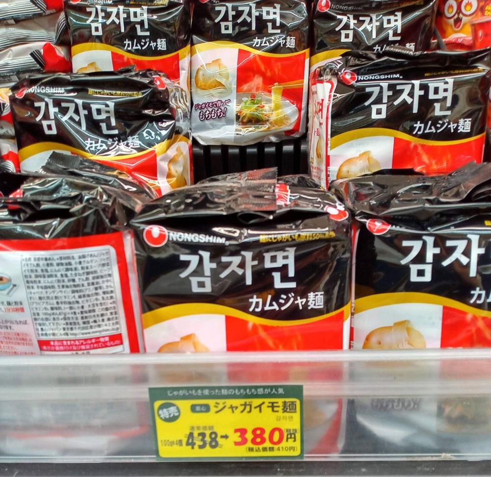 f:id:gathering_at_seoul:20210724083939j:plain