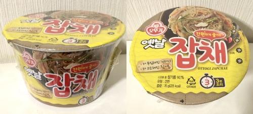 韓国インスタント麺 オットギ「即席チャプチェ」カップ