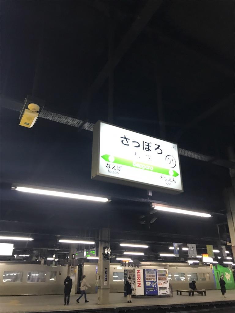 f:id:gatomoshi:20190223220303j:image