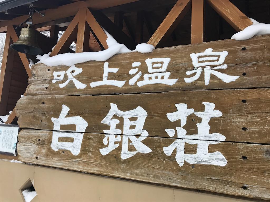 f:id:gatomoshi:20190223220313j:image