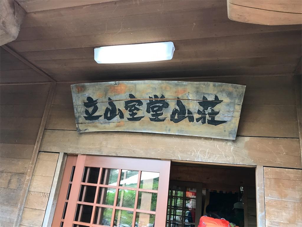 f:id:gatomoshi:20190713153540j:image