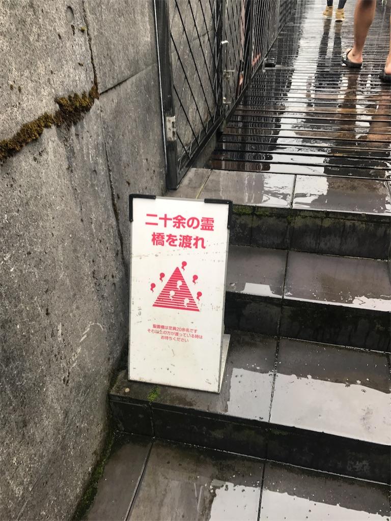 f:id:gatomoshi:20190715124759j:image