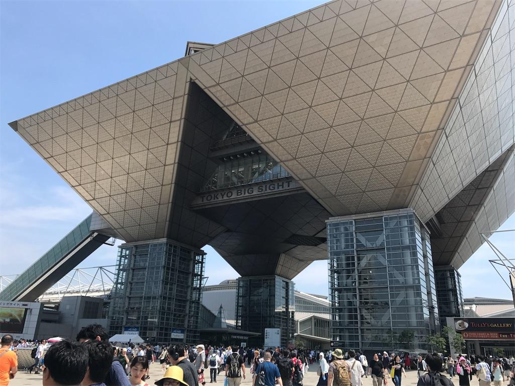 f:id:gatomoshi:20190810165002j:image