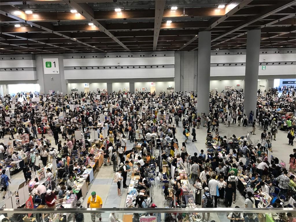 f:id:gatomoshi:20190810191643j:image