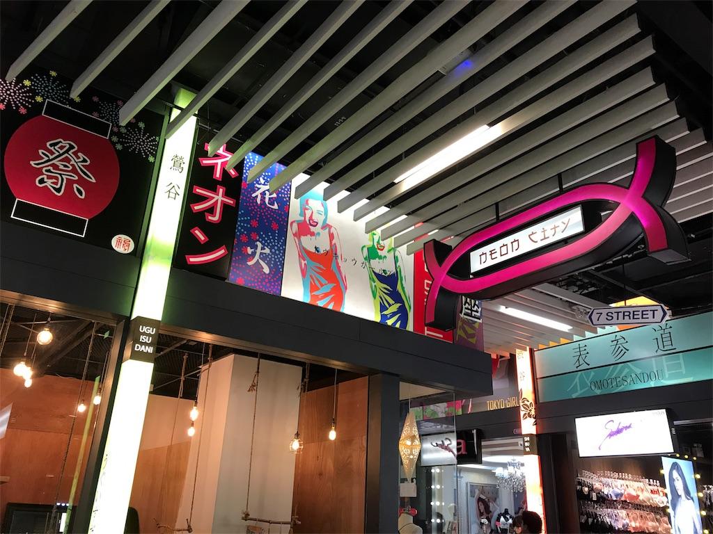 f:id:gatomoshi:20190816220457j:image