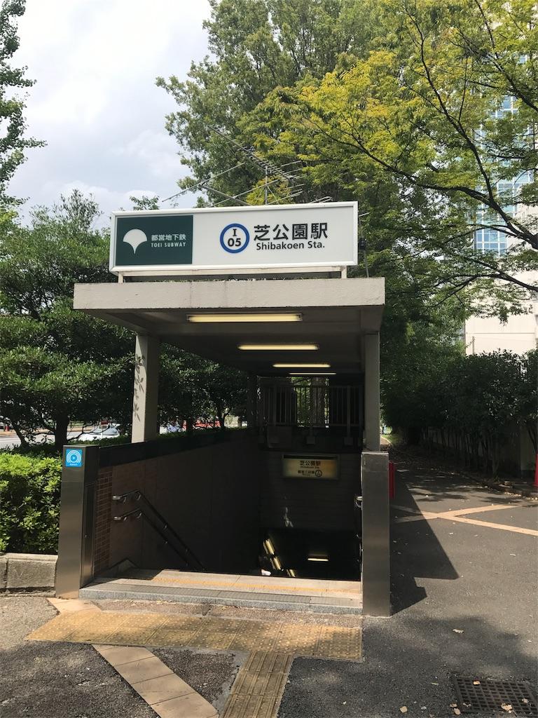 f:id:gatomoshi:20190822185941j:image