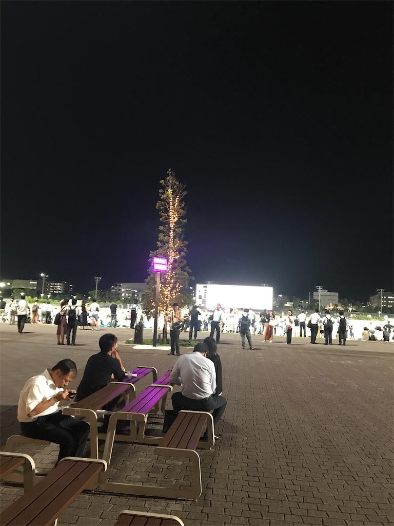 f:id:gatomoshi:20190828232736j:image
