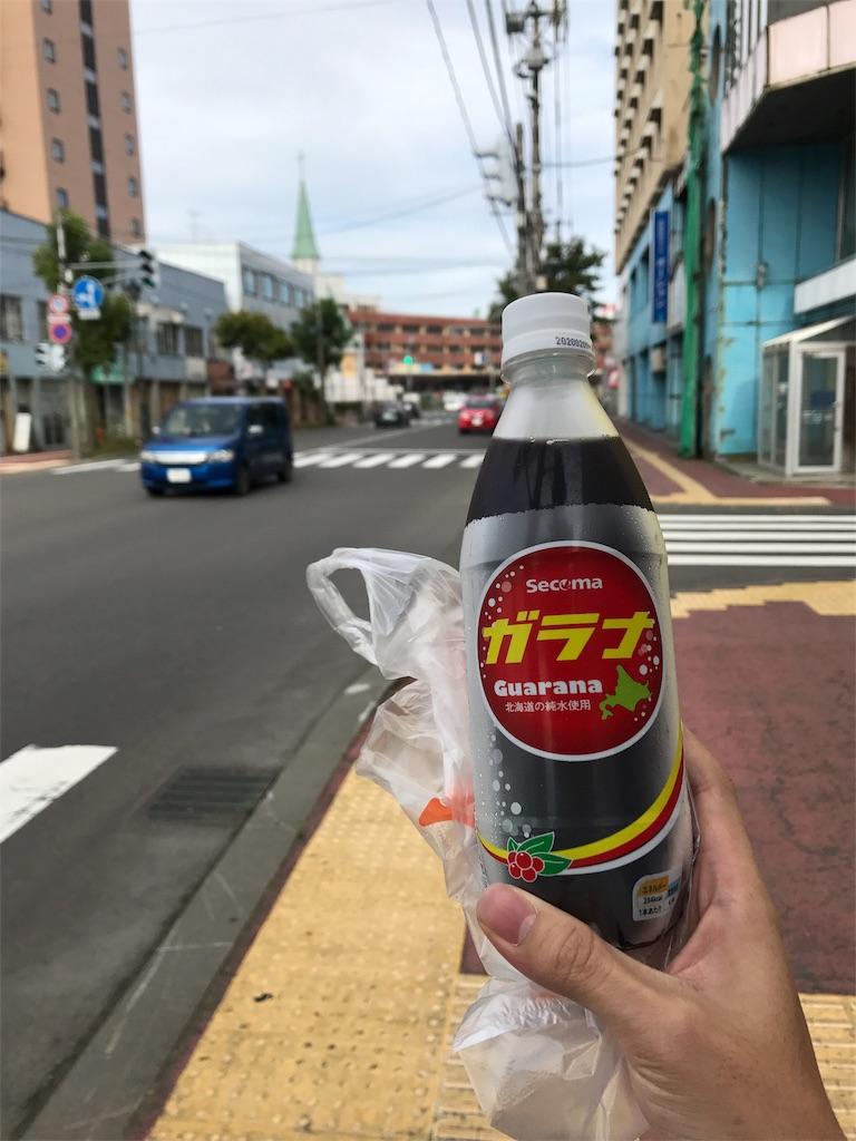 f:id:gatomoshi:20190914185351j:image