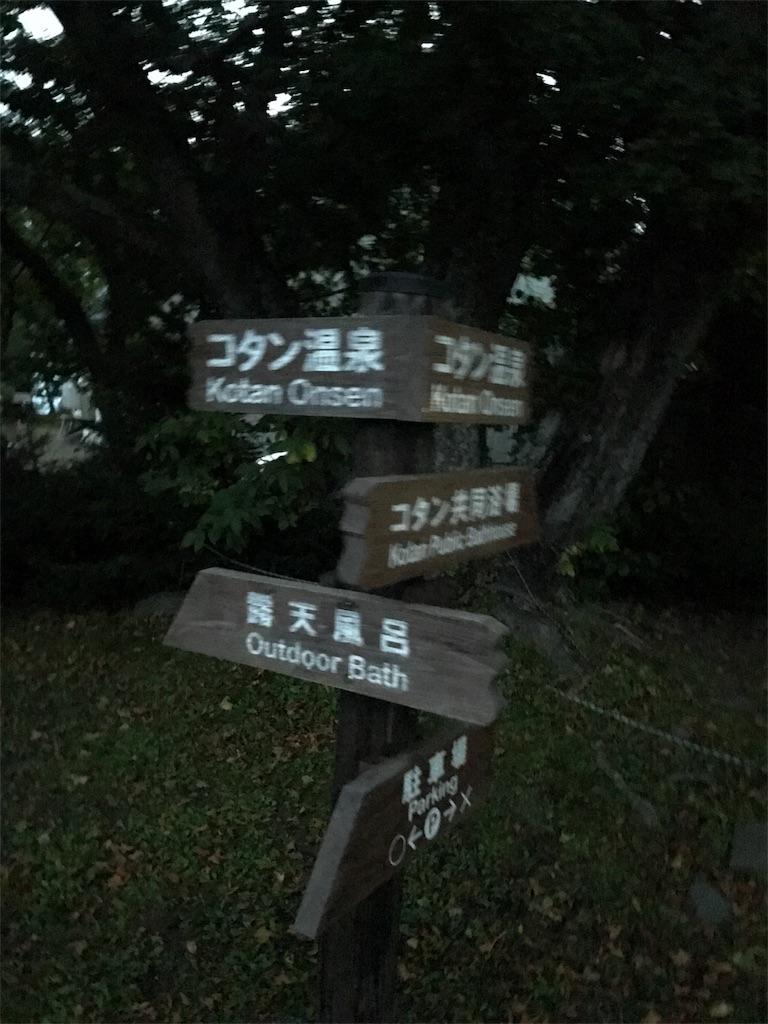 f:id:gatomoshi:20190914185359j:image
