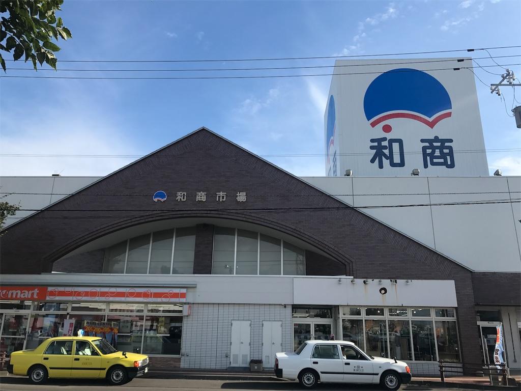 f:id:gatomoshi:20190914185419j:image