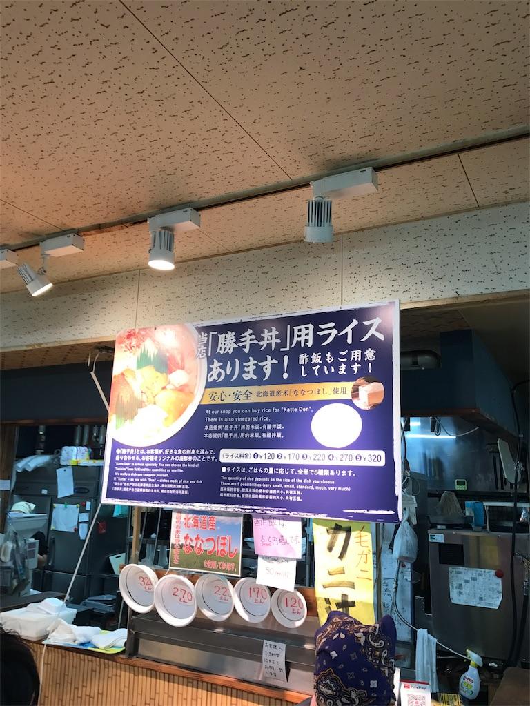 f:id:gatomoshi:20190914185435j:image