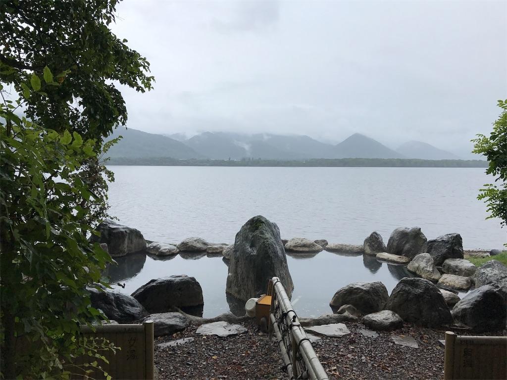 f:id:gatomoshi:20190916132335j:image