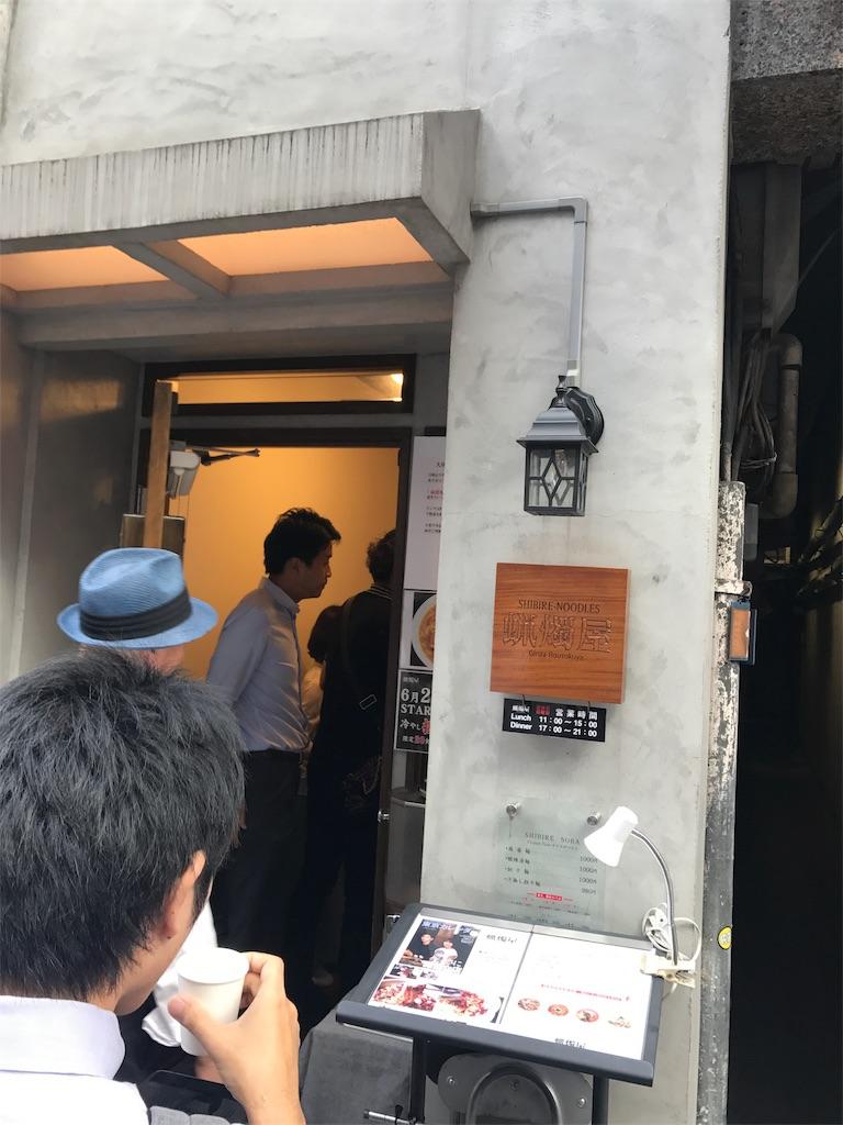 f:id:gatomoshi:20190920135521j:image