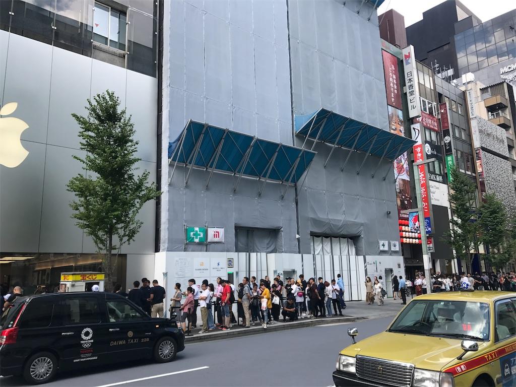 f:id:gatomoshi:20190920135534j:image