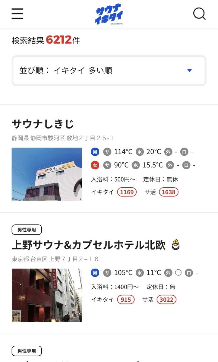 f:id:gatomoshi:20191014185638j:plain