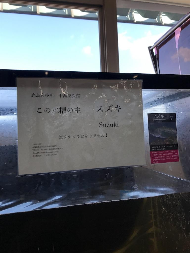 f:id:gatomoshi:20191208215137j:image