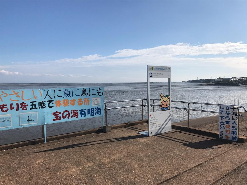 f:id:gatomoshi:20191208215233j:image