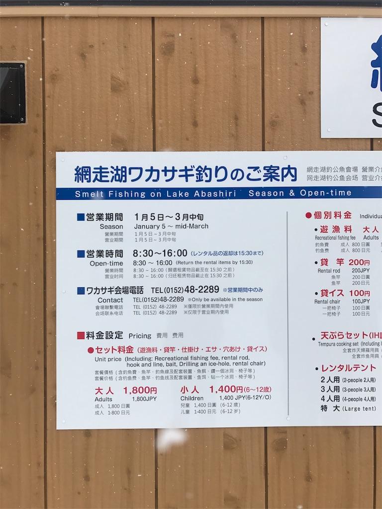 f:id:gatomoshi:20200125200849j:image