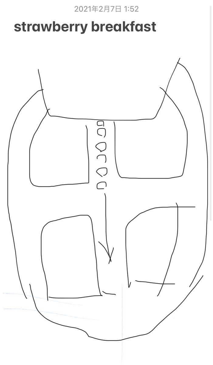 f:id:gatsu_order:20210319102344j:plain