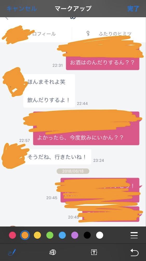 f:id:gatsuwo:20180707120527p:plain