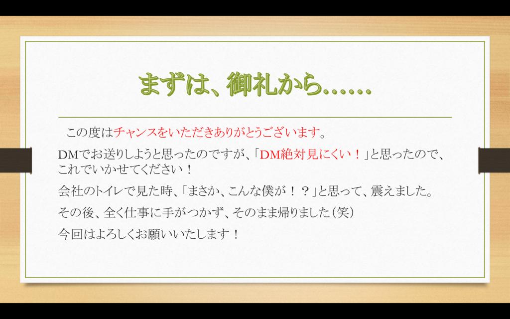 f:id:gatsuwo:20180731231816p:plain