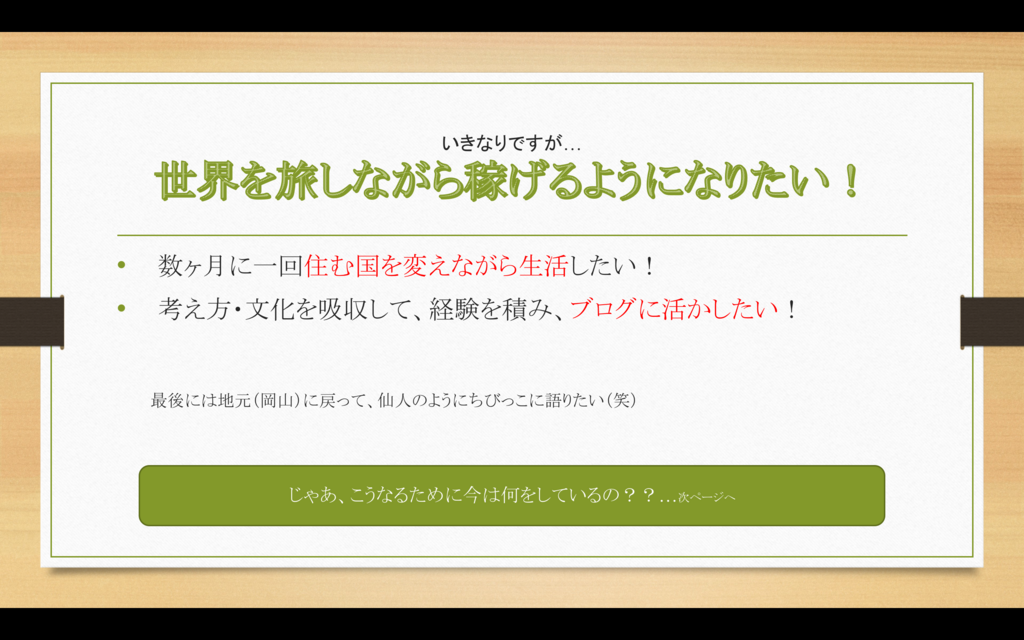f:id:gatsuwo:20180731231818p:plain