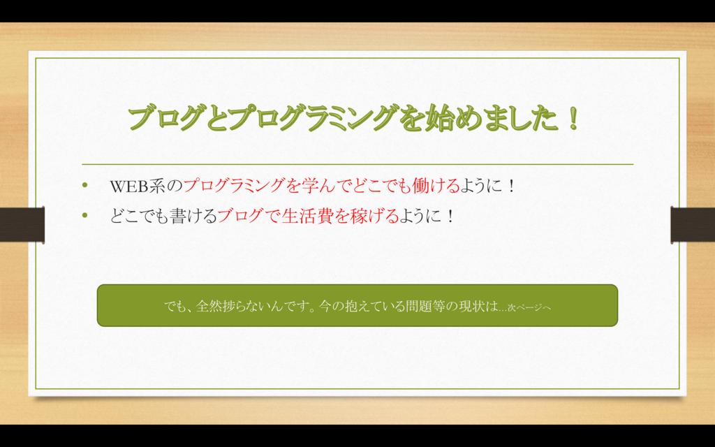 f:id:gatsuwo:20180731231820p:plain