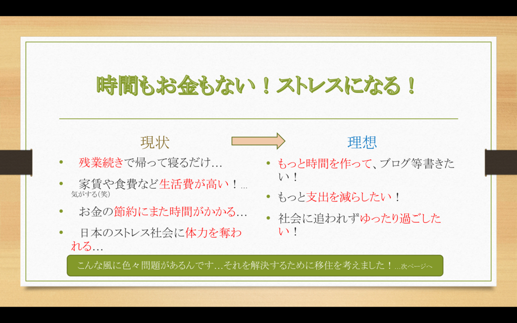 f:id:gatsuwo:20180731231822p:plain
