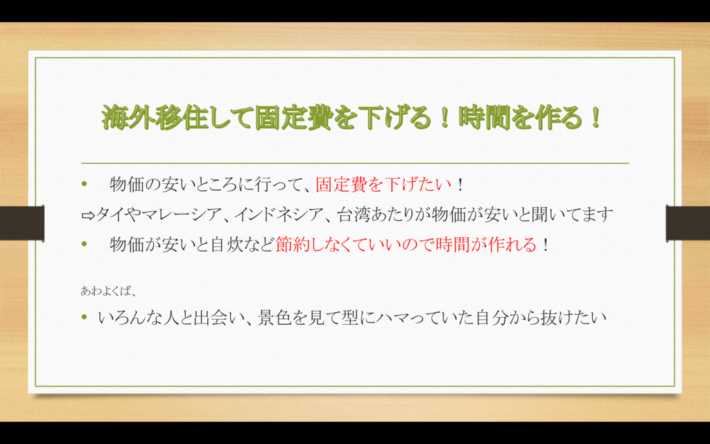 f:id:gatsuwo:20180731231823p:plain