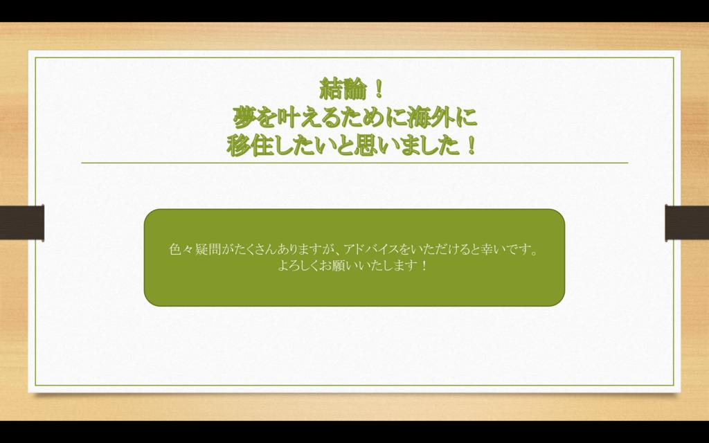 f:id:gatsuwo:20180731231834p:plain