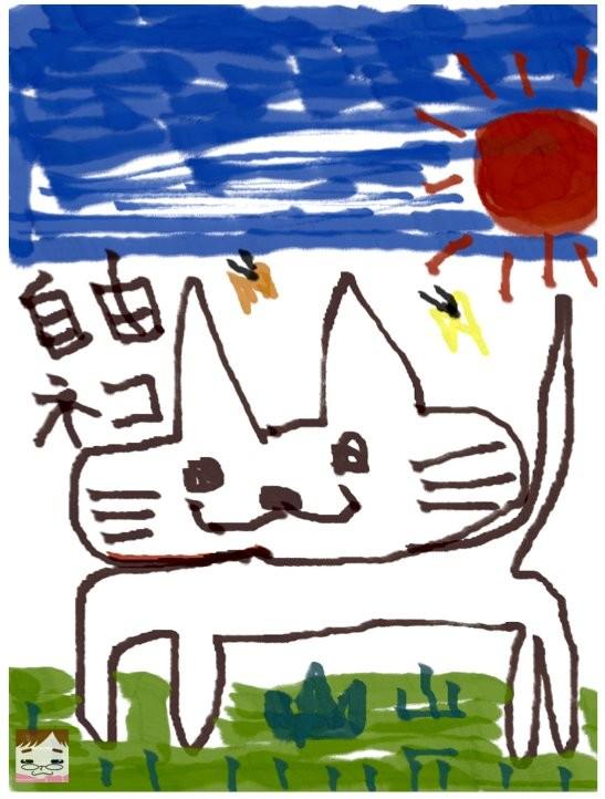 f:id:gattolibero:20160721103823j:plain
