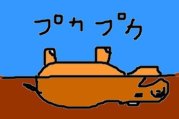 f:id:gattolibero:20160923130846p:plain