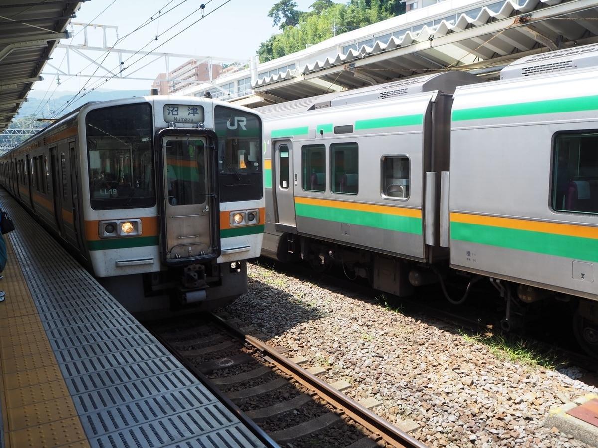 f:id:gawa67tabimaru:20201024111244j:plain