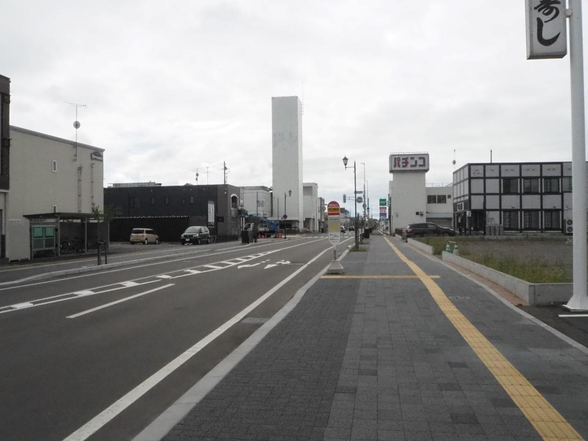 f:id:gawa67tabimaru:20201212140812j:plain