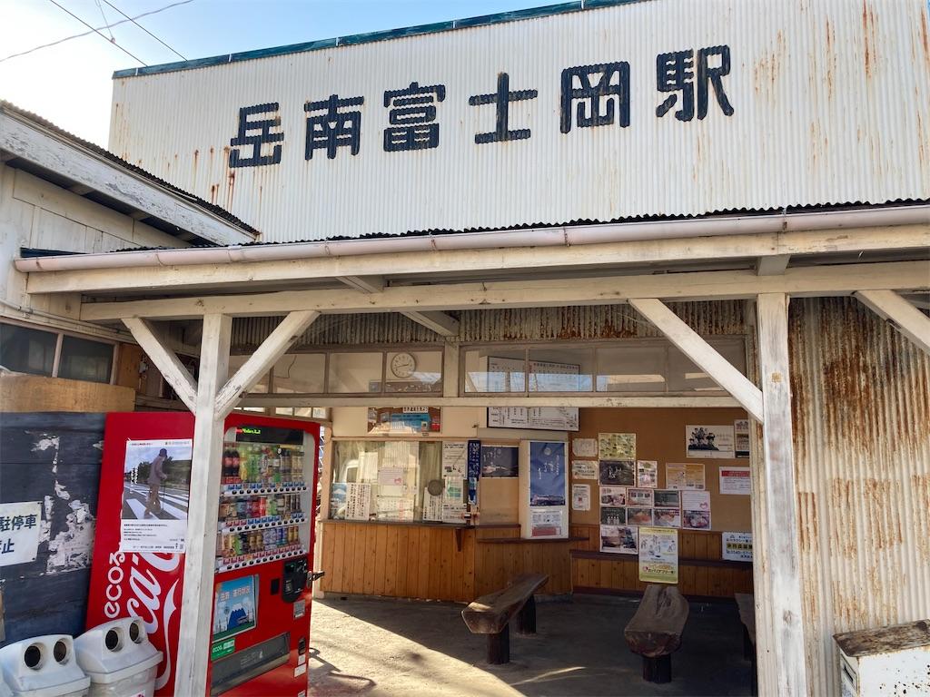 f:id:gawa67tabimaru:20210505221650j:image