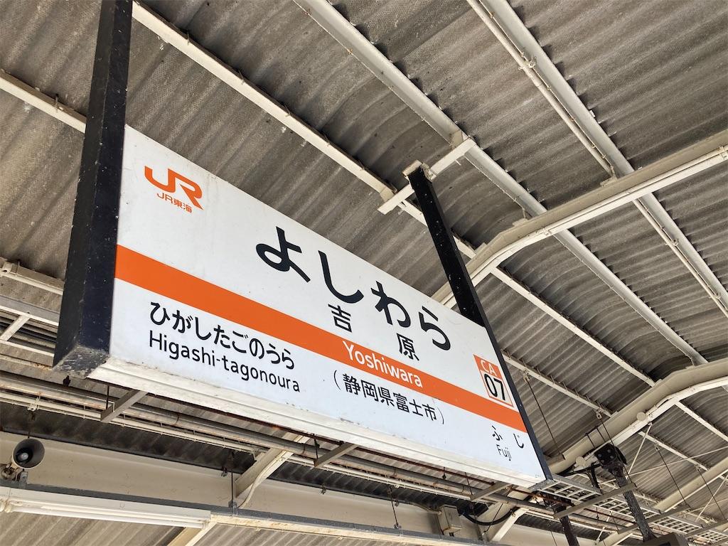 f:id:gawa67tabimaru:20210505221717j:image