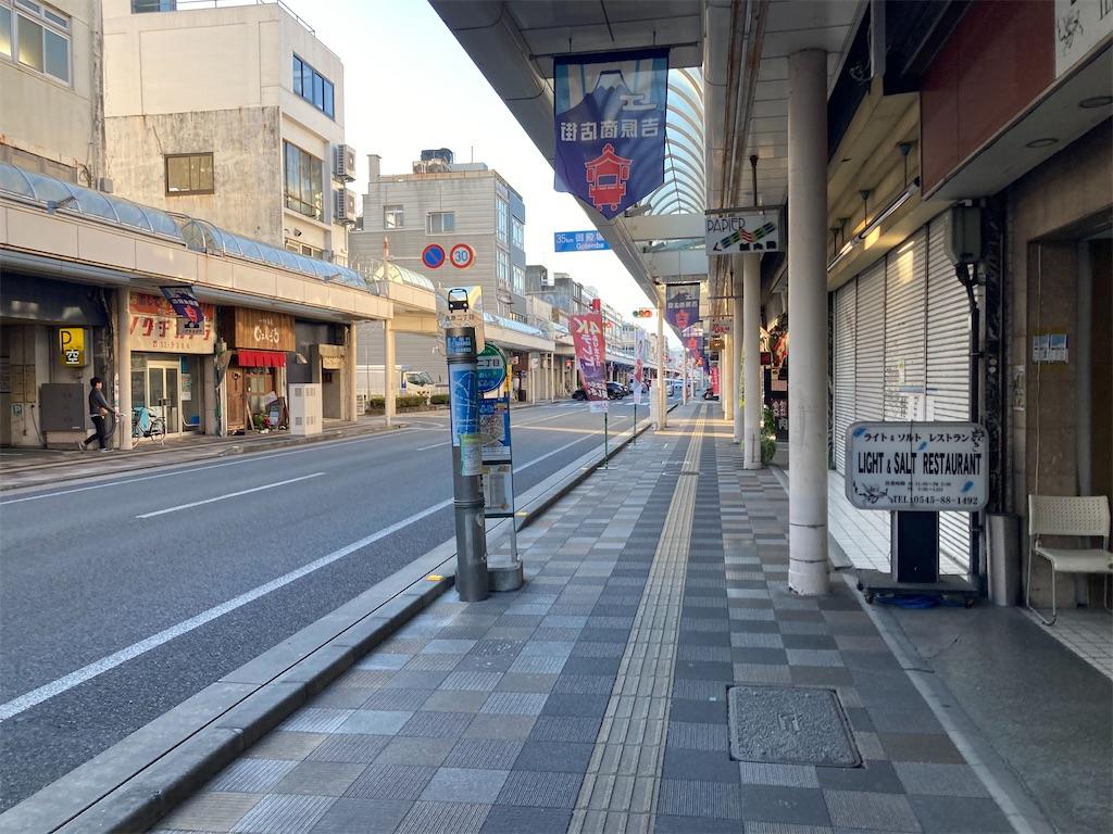 f:id:gawa67tabimaru:20210507184350j:image