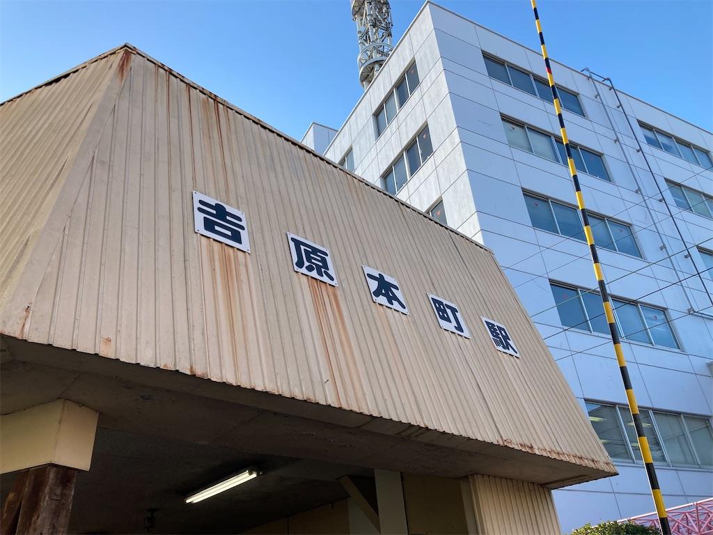 f:id:gawa67tabimaru:20210507184358j:image