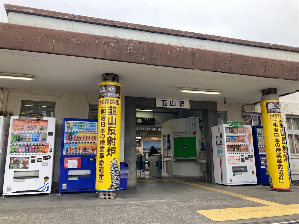 f:id:gawa67tabimaru:20210513104235j:image