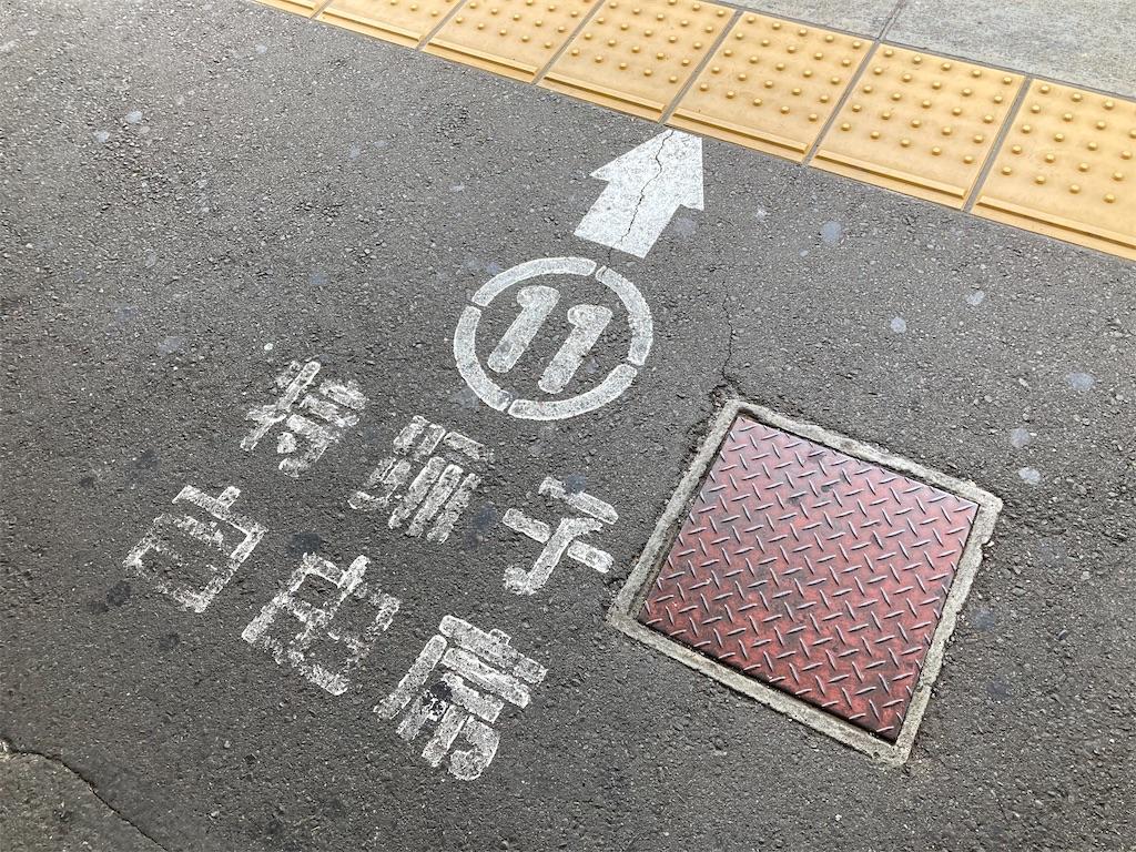 f:id:gawa67tabimaru:20210513124058j:image