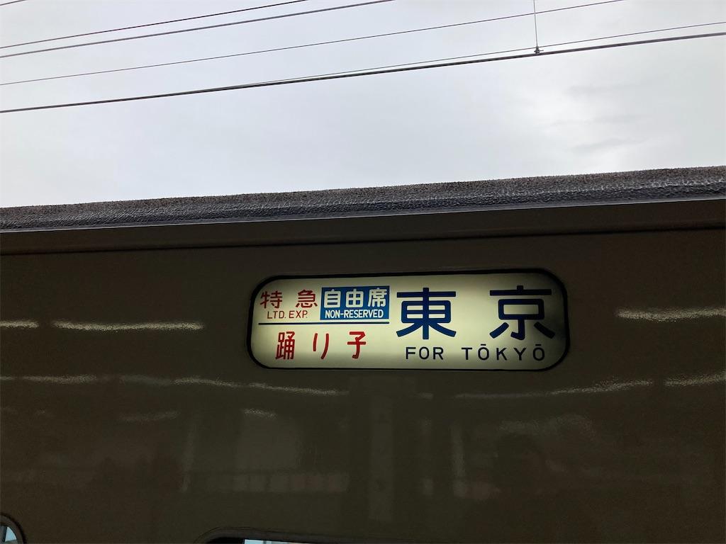 f:id:gawa67tabimaru:20210513124114j:image